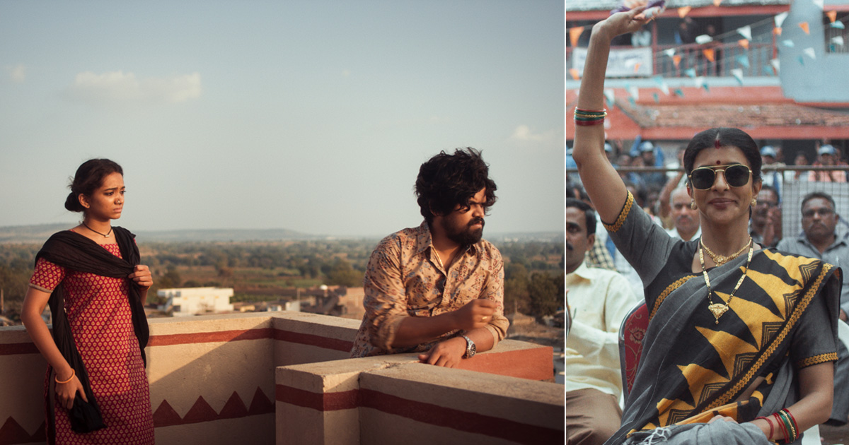 Pitta Kathalu Review: Netflix's First Telugu Anthology