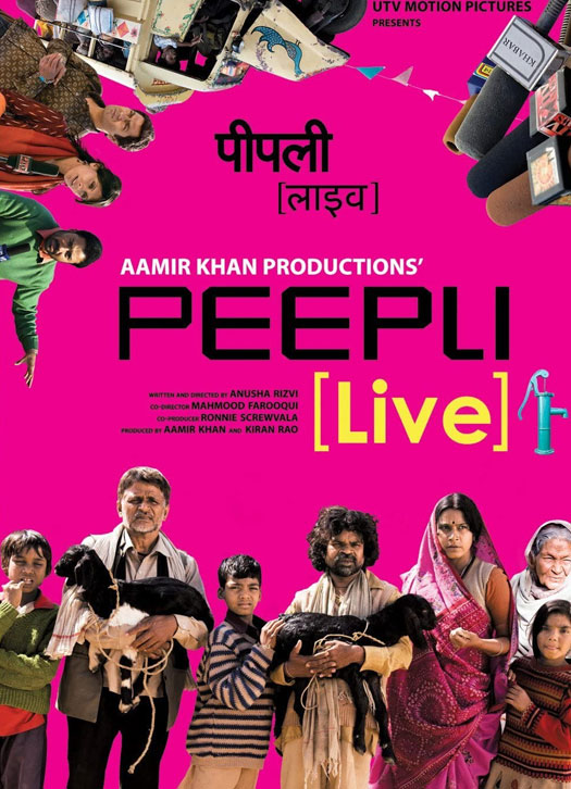 Poster Of Anusha Rizvi's Peepli Live