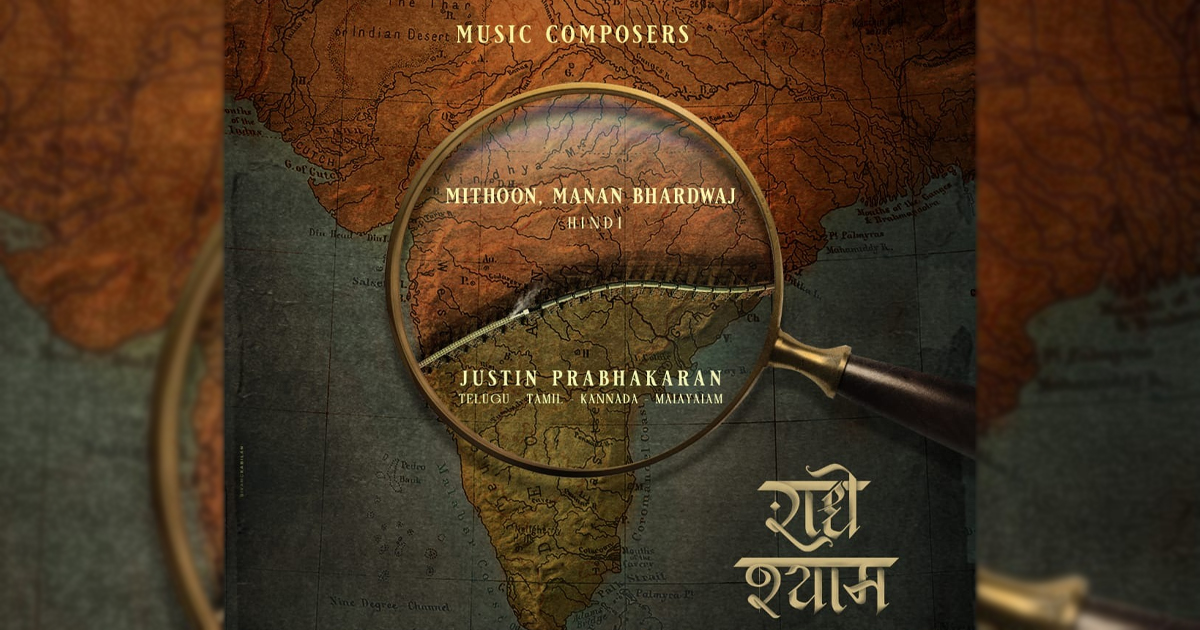 Radhe Shyam To Take A Unique Route To Promote Music In Different Markets Across The Country
