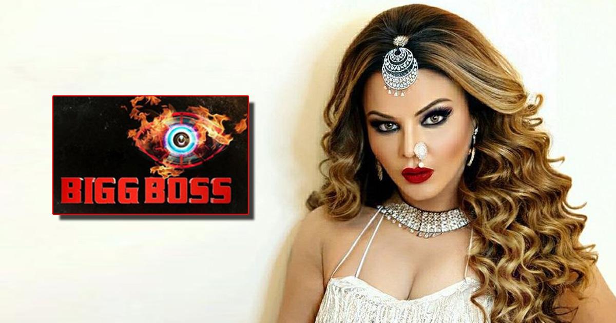 Rakhi Sawant: Went to 'Bigg Boss 14' to seek a career comeback