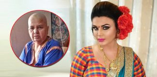 Rakhi Sawant's Mother Undergoes Chemotherapy Session To Fight Cancer
