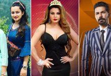Rubina's sister says Rakhi's behaviour towards Abhinav is harassment