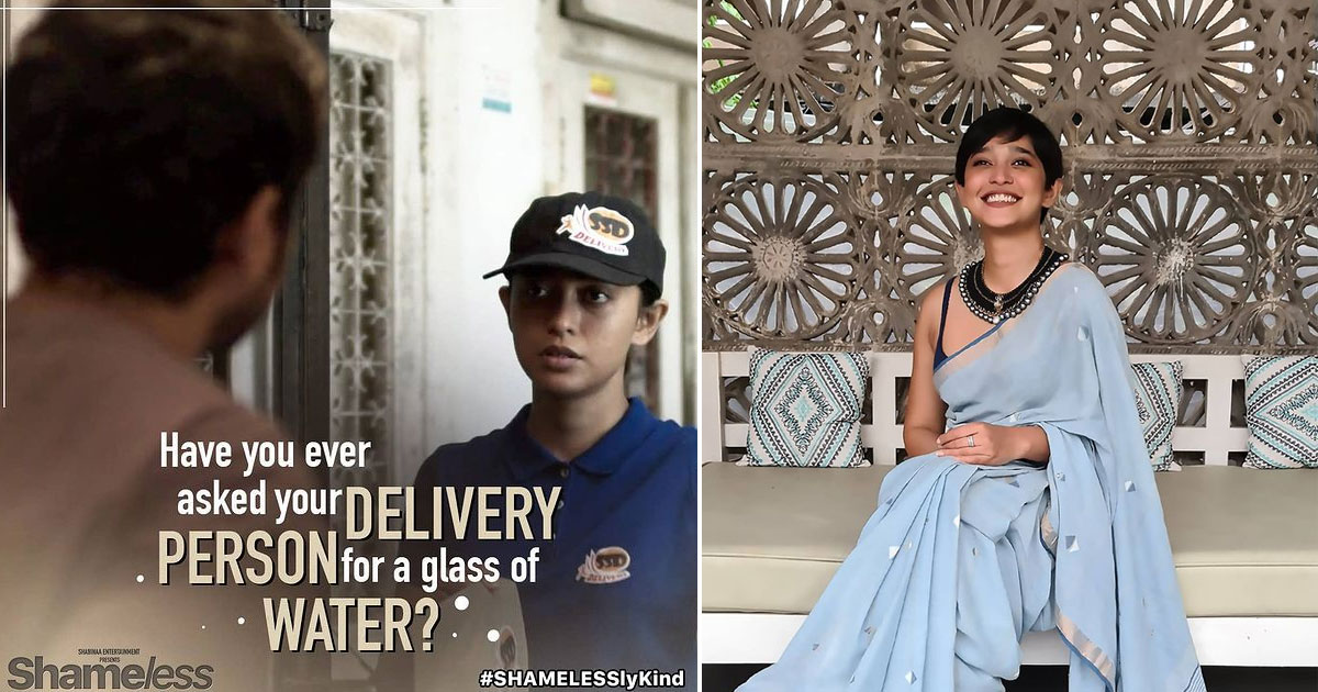 "Sayani Gupta Opted No Makeup Look For Shameless, Says ""Actors Should Look Right As Opposed To Looking Good"""