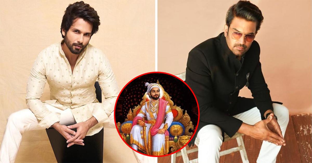 After Sharad Kelkar In Tanhaji, Shahid Kapoor To Now Play Chhatrapati Shivaji Maharaj On Celluloid?