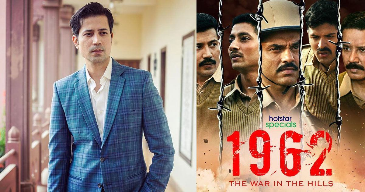 1962: The War In The Hills: Sumeet Vyas Felt Acting In A Play While Shooting, Here's Why