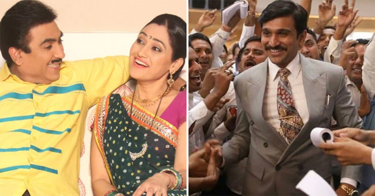 Taarak Mehta Ka Ooltah Chashmah Has This One Thing In Common With Scam 1992