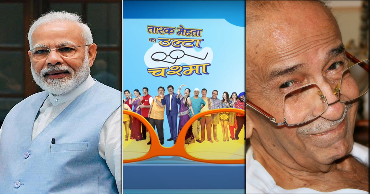 Taarak Mehta Ka Ooltah Chashmah: Narendra Modi Is Connected With The Show Way Before It Was Aired