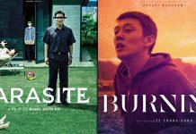 Take A Look At Korean Movies To Stream On Amazon Prime Video