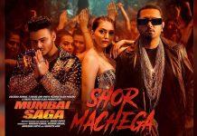 Yo Yo Honey Singh is all set to get you dancing with Mumbai Saga's first song 'Shor Machega'!