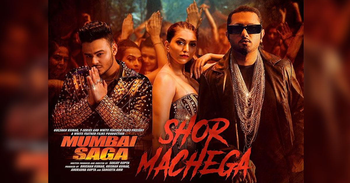Shor Machega Song From Mumbai Saga Out: Yo Yo Honey Singh's Foot Tapping Number Will Get You Dancing
