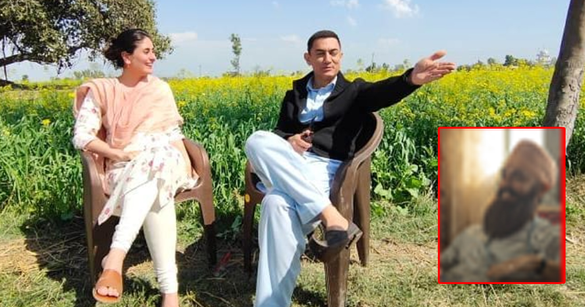 Aamir Khan Birthday: Kareena Kapoor Shares New Still Of The Superstar From Laal Singh Chadha & It's Unmissable, Check Out