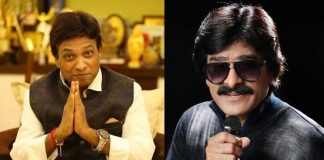 """After the success of """"Bombay to Goa"""", Sunil Pal and Ehsan Qureshi will be seen in """"Pune to Goa"""""""