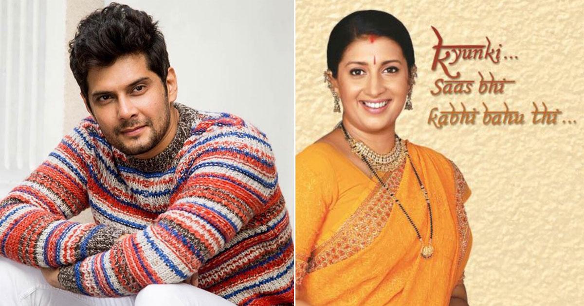 Amar Upadhyay Was Not The First Choice To Play Mihir Virani In Kyuki Saas Bhi Kabhi Thi