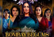 Bombay Begums Review Starring Pooja Bhatt & Created By Alankrita Shrivastava