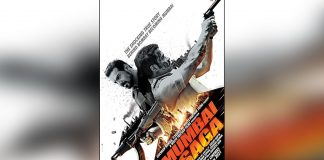 Box Office - Mumbai Saga holds very well on Tuesday