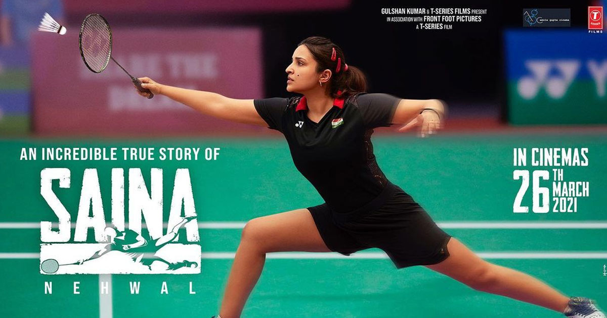 Box Office - Saina opens this Friday, relies on word of mouth