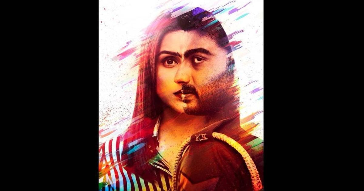 Box Office - Sandeep aur Pinky Faraar has a very poor opening