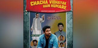 Chacha Vidhayak Hain Humare Season 2 Review