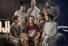 Fahadh Faasil's new Malayalam film 'Joji' to drop digitally on April 7