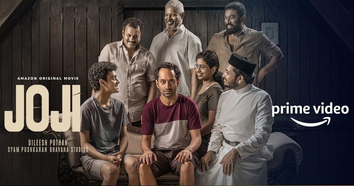 Joji: Fahadh Faasil's New Malayalam Film To Hit Amazon Prime Video On April 7, Read On