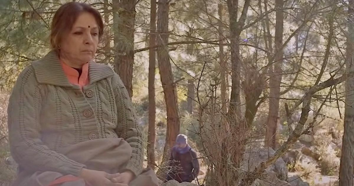 Koimoi Recommends Neena Gupta & Rajit Kapoor Starrer The Threshold