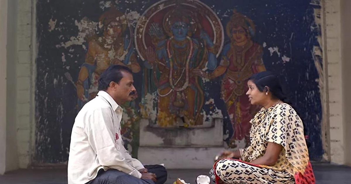 Koimoi Recommends Venkatesh Maha's C/O Kancharapalem