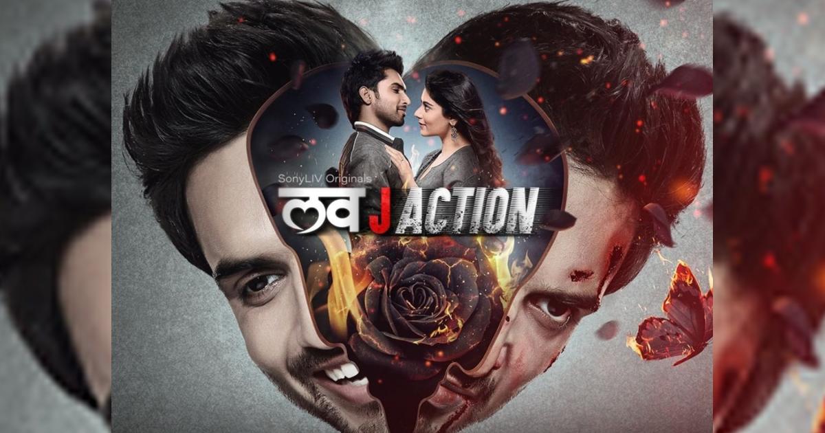 Love J Action Review Starring Anud Singh Dhaka & Created By Saurabh Tewari