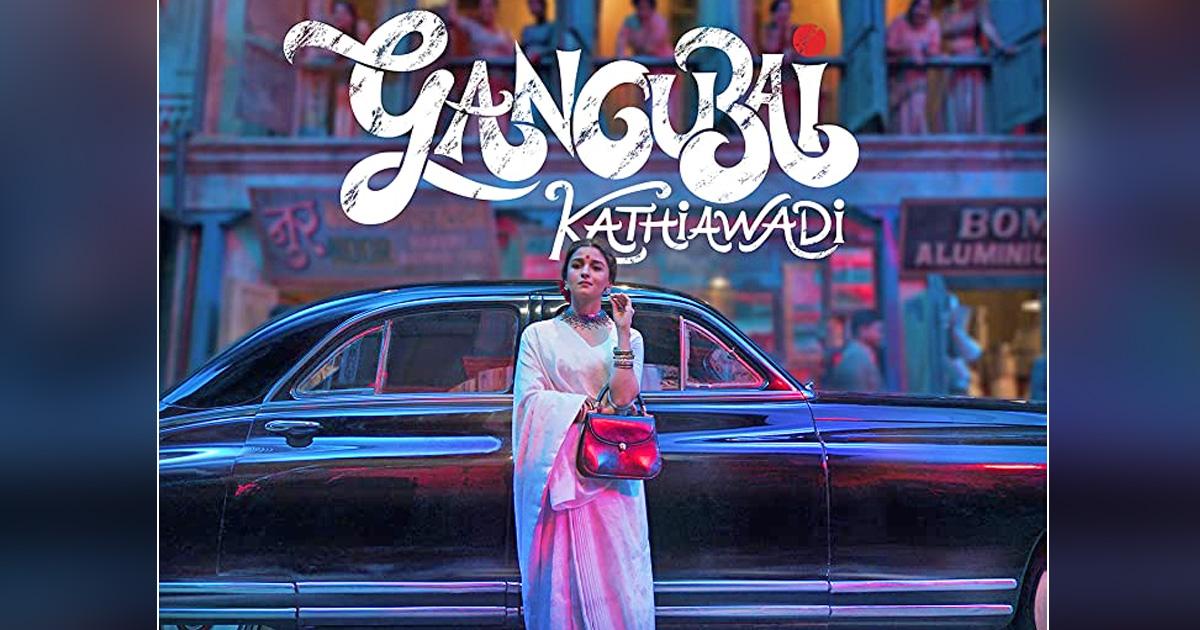 Maharashtra Congress MLA Opposes The Title Of The Alia Bhatt Starrer Gangubai Kathiawadi