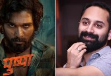 Malayalam star Fahadh Faasil to play villain in 'Pushpa'