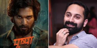 Malayalam star Fahadh Faasil to play villain in 'Pushpa'