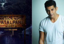 "Patalpani is a one of its kind slice of life horror comedy"", says Karenvir Bohra"