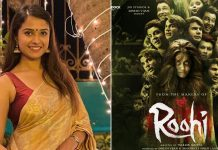 Roohi End Credits Mention Late Disha Salian