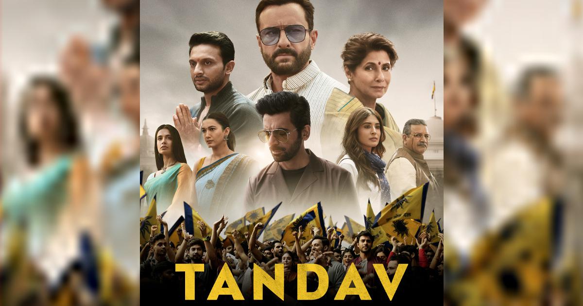 Saif Ali Khan Starrer Tandav Season 2 Cancelled?