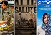 salute-dulquer-salmaan-starrer-comes-from-the-same-mill-that-made-mumbai-police-penned-uyare-heres-what-we-expect