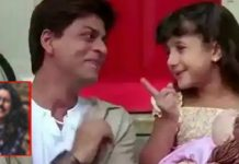 """Shah Rukh Khan's Cute Lil Co-Star From KHNH Is 25 Now, Says """"I'm Not Earning Anything"""""""
