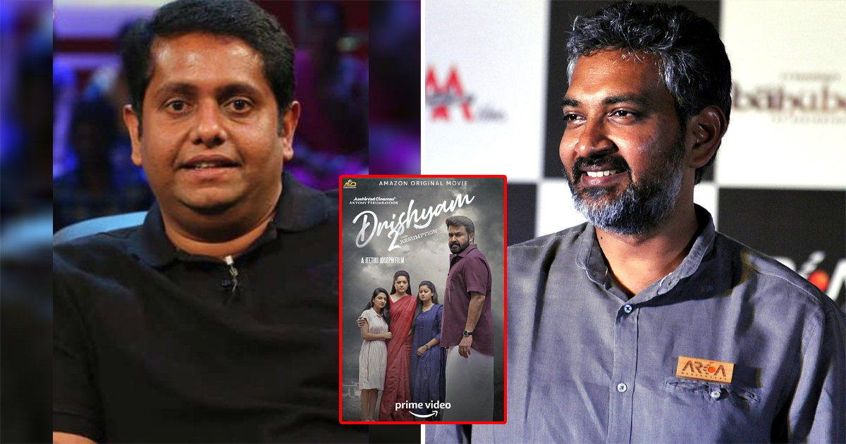 SS Rajamouli Is All Praises For Filmmaker Jeethu Joseph's Drishyam 2, Says Every Craft Is Truly Amazing