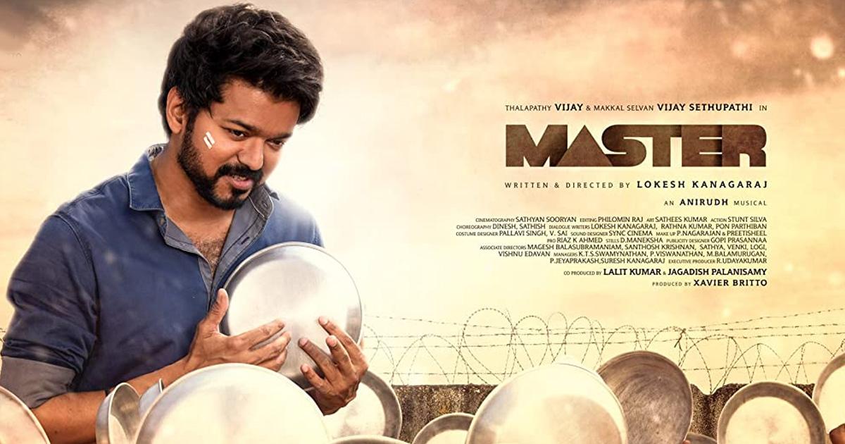 Thalapathy Vijay & Vijay Sethupathi's Master Premiering In Hindi