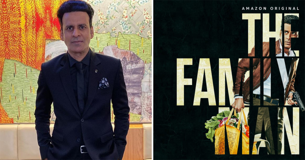 Manoj Bajpayee Shares Major Details About The Family Man Season 2
