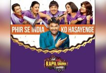 The Kapil Sharma Show To Go Off-Air From TV?