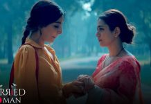 The Married Woman Review Starring Ridhi Dogra & Monica Dogra