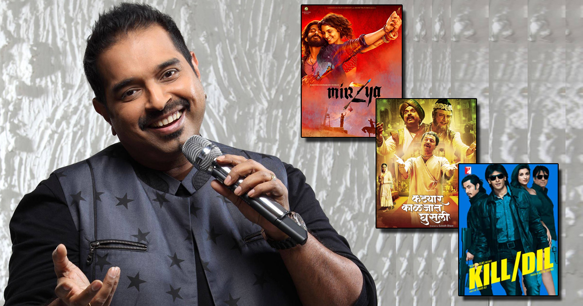 Underrated Shankar Mahadevan Songs That Deserve More