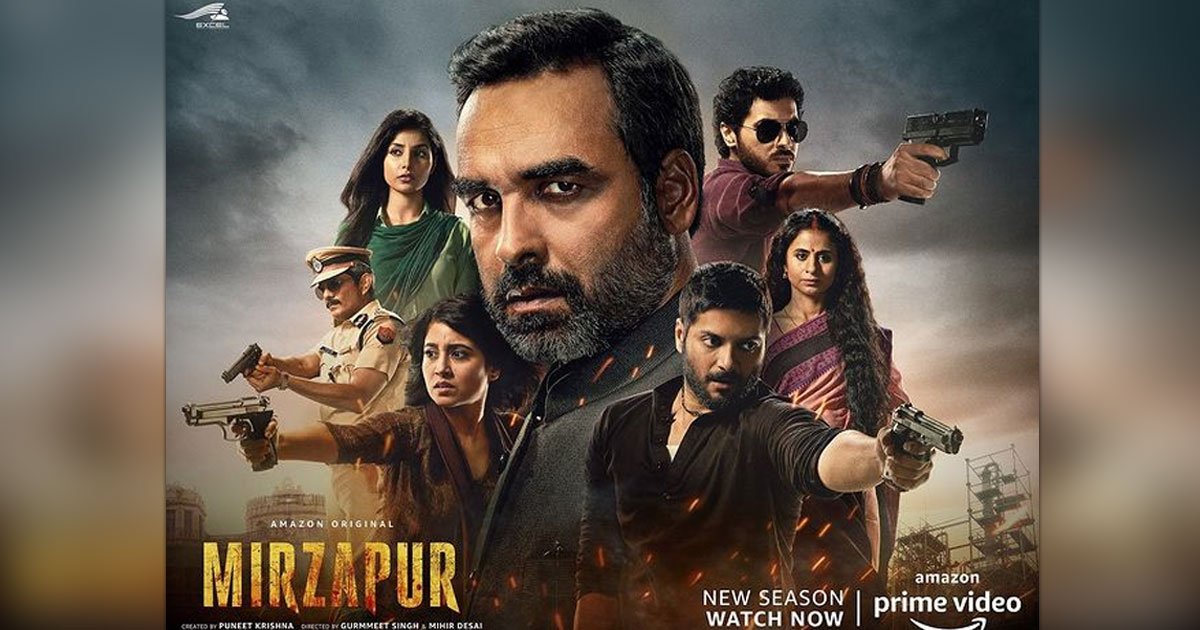 Unknown Fact About Mirzapur
