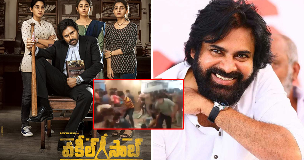 The Excited Fans Of Pawan Kalyan Created Ruckus At The Trailer Launch Of Vakeel Saab