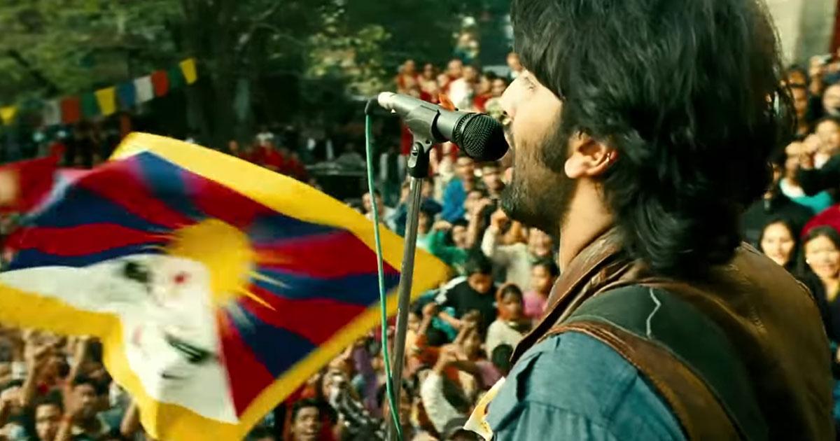 When Blurring Free Tibet Flag In Sadda Haq From Rockstar Left Tibetan's Upset