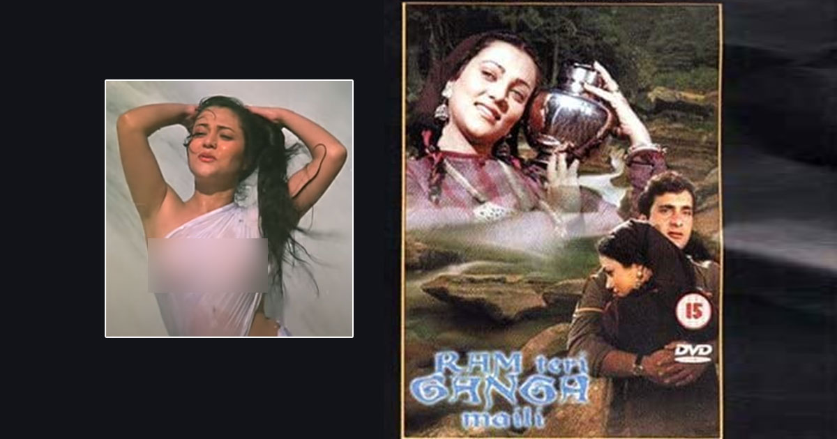 When Mandakini Flashed Her Assets & Was Called 'Too Bold' In Ram Teri Ganga Maili In 1985, Read On