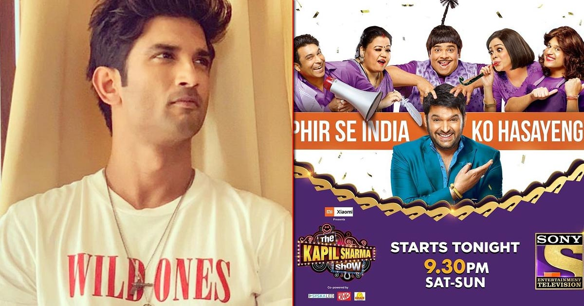 When Sushant Singh Rajput Fans Boycotted The Kapil Sharma Show