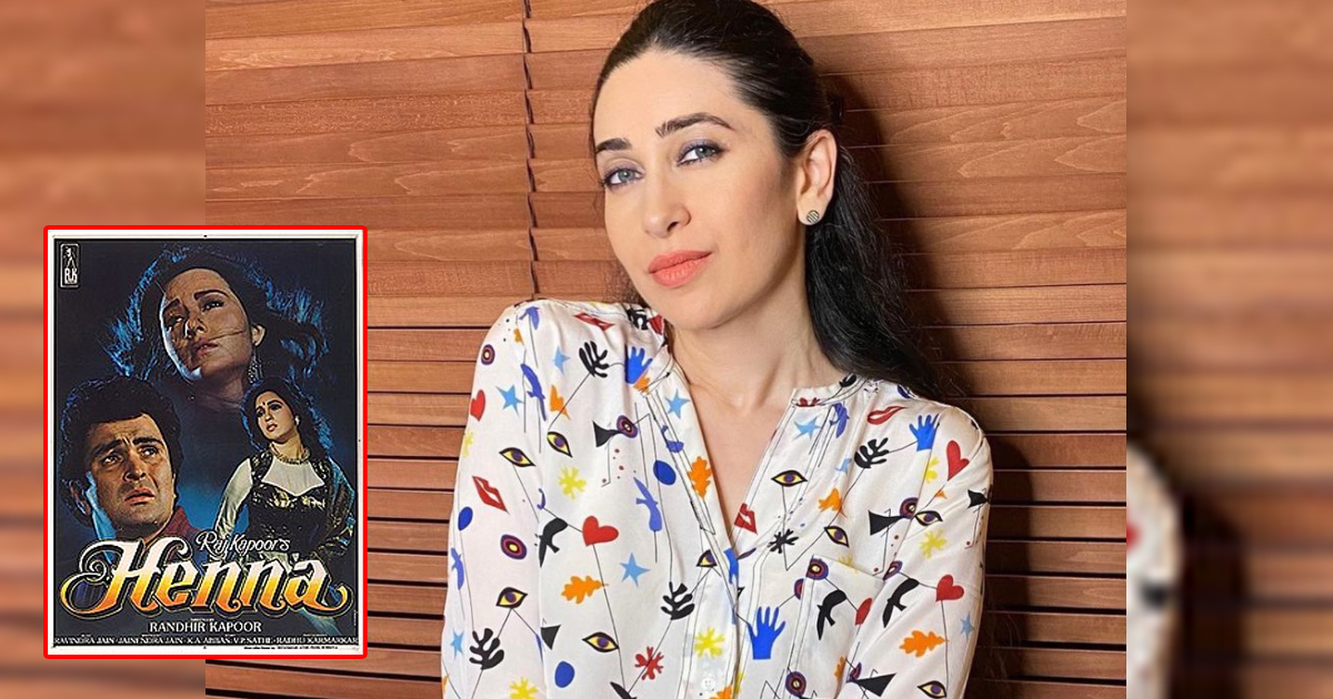"""Why Karisma Kapoor Didn't Debut With Raj Kapoor's Henna? Actress Once Said, """"You Don't Expect A Niece To Act Opposite The Uncle,"""" Read On"""