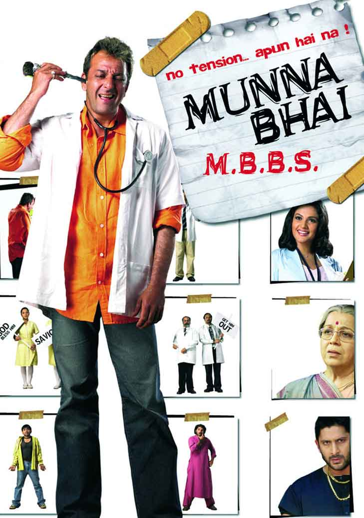 Munna Bhai MBBS (2003)