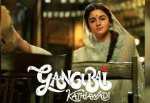 Alia Bhatt To Have No Dance Number In Gangubai Kathiawadi?