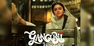 Alia Bhatt To Have No Dance Number In Gangubai Kathiawadi?